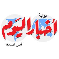 Akhbar El yom TV
