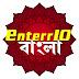 ENTERR 10 BANGLA Live