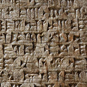 Ancient Recitations net worth