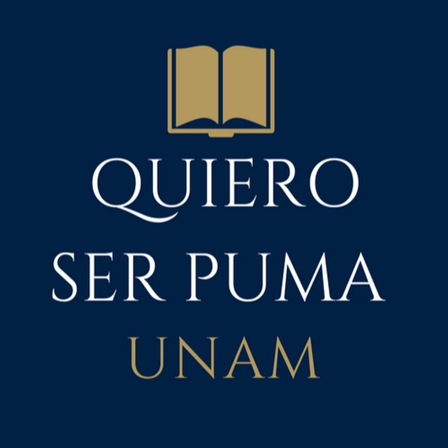 Quiero ser Puma UNAM