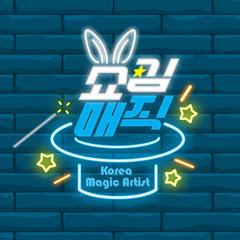 쇼킴매직 Show Kim Magic