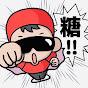 バクテンマン【宮崎県&静岡県バク転協会】東京2020オリンピック聖火ランナー