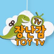 [장난감티비]TOYTV net worth