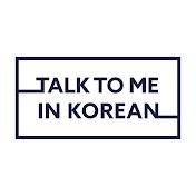 Talk To Me In Korean net worth