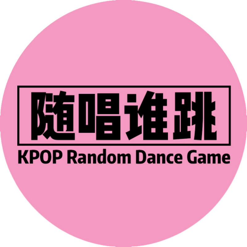 Logo for kpop in china