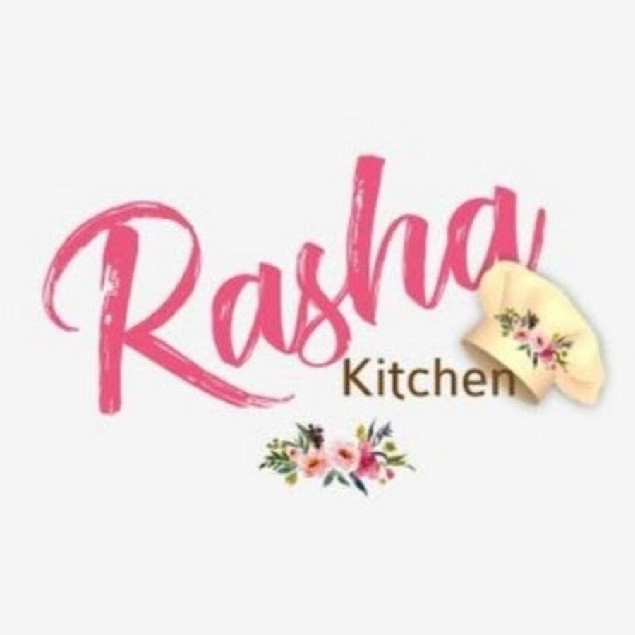 مطبخ رشا