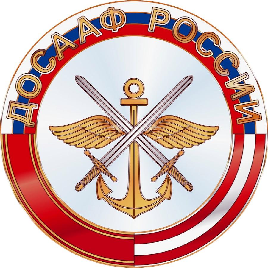 ДОСААФ Ярославской