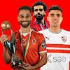 محمود صالح المشجع