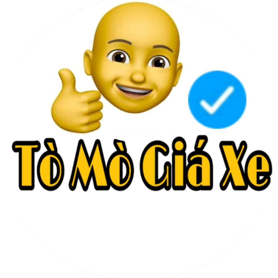 Tôi Tò Mò