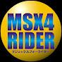 MSX4 RIDER