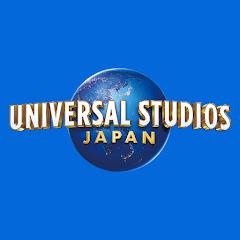 ユニバーサル・スタジオ・ジャパン(USJ)公式チャンネル
