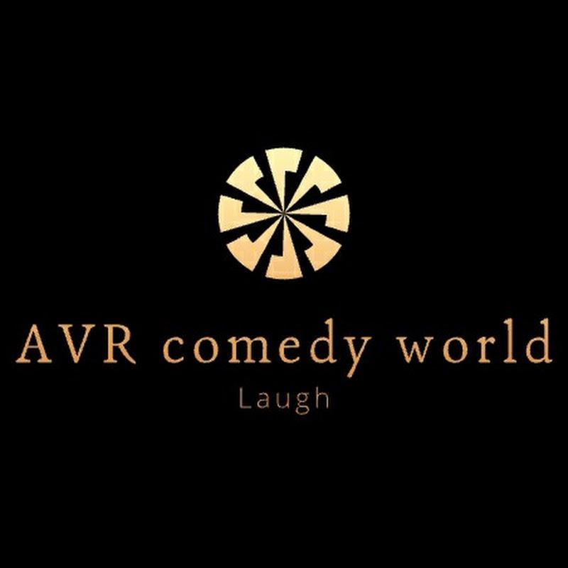 AVR comedy world (avr-comedy-world)