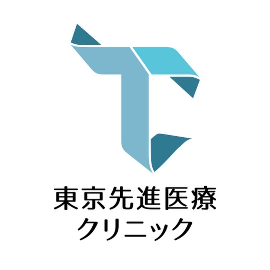 チューブ 画像 東京