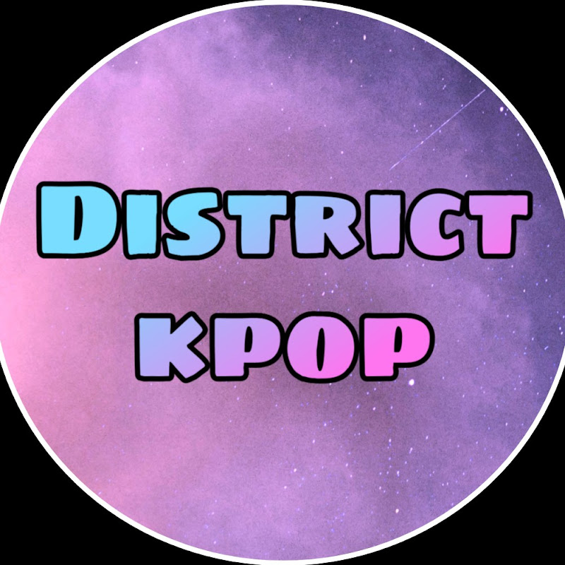 Logo for District KPOP