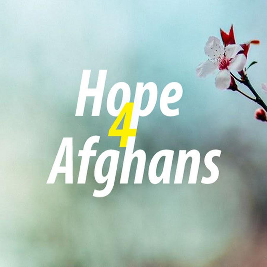Hope4Afghans - امید
