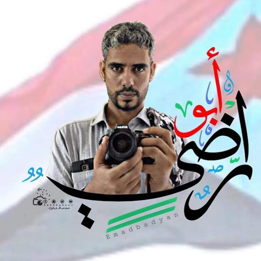 عبدالعزيز علي باديان