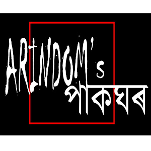 ARINDOM's PAKGHAR