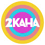 2Kaha - Youtube