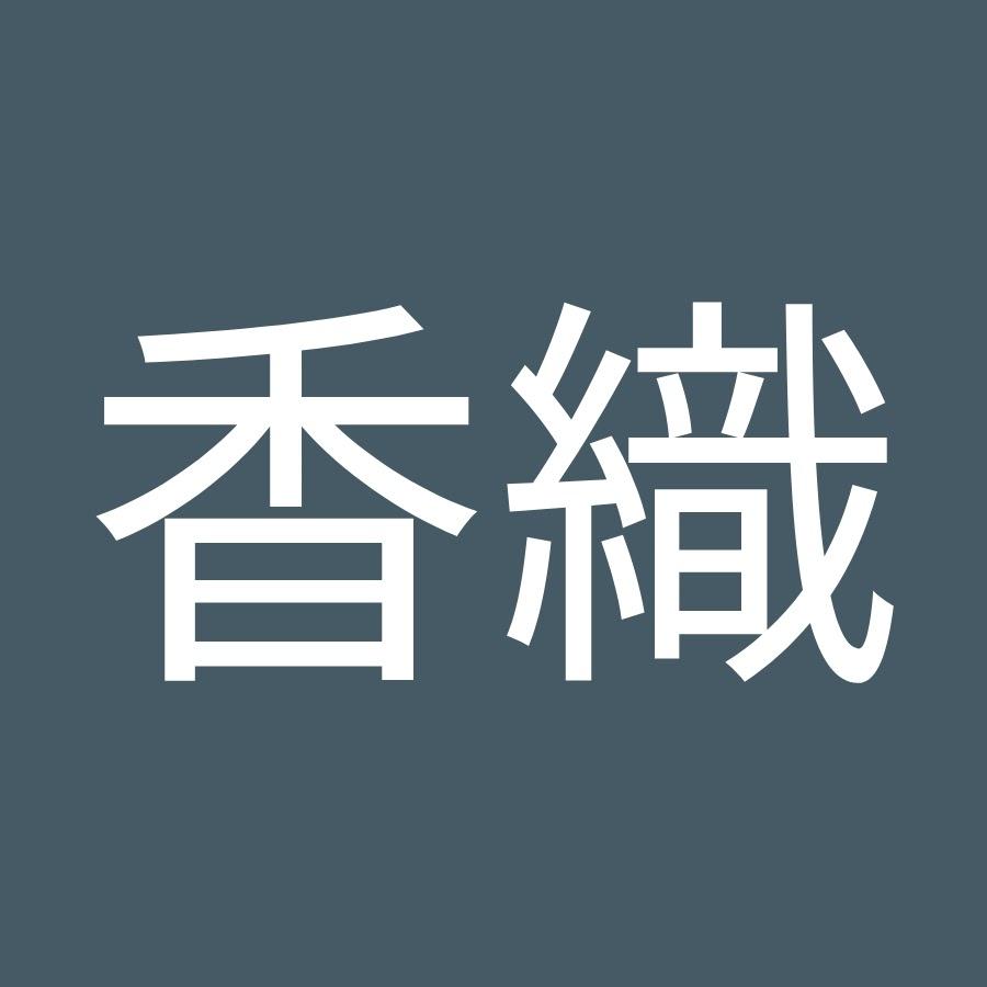 香織 武藤 東大・武藤教授「専門家会議からの情報発信の難しさを実感」:日経ビジネス電子版