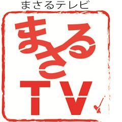 まさるTV 車チャンネル masaru