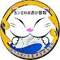 カンピのお遊び日報【漁師への道】