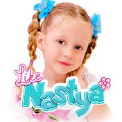Like Nastya Stories Avatar