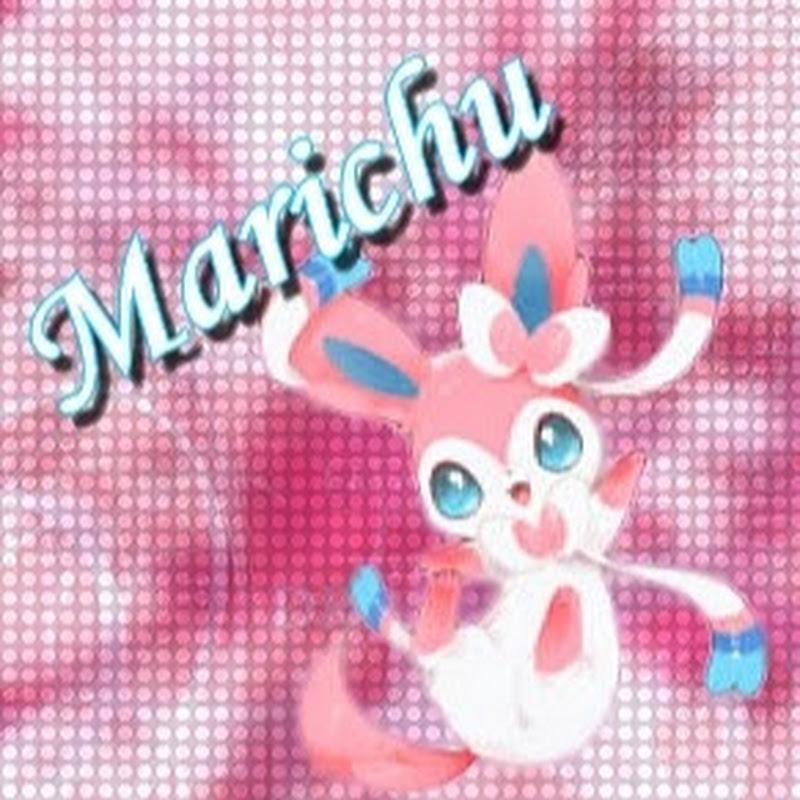 Marichu SH