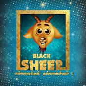 Black Sheep net worth