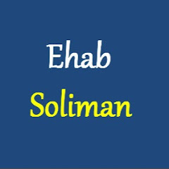 Ehab Soliman