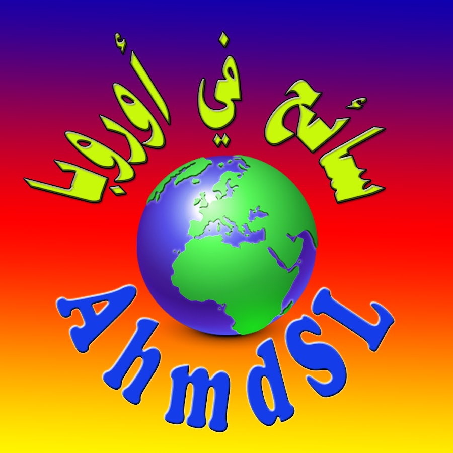 AhmdSL