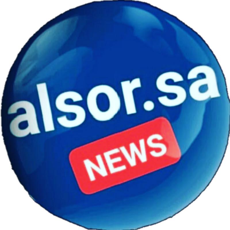 alsorsa.news