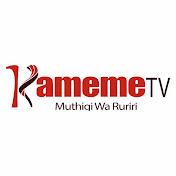 Kameme Tv net worth