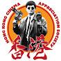 Hong Kong Cinema Appreciation Society - Youtube