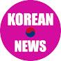 Korean News