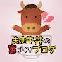 失恋牛丼の家づくりブログ