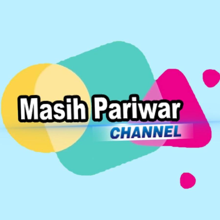 Masih Pariwar Channel