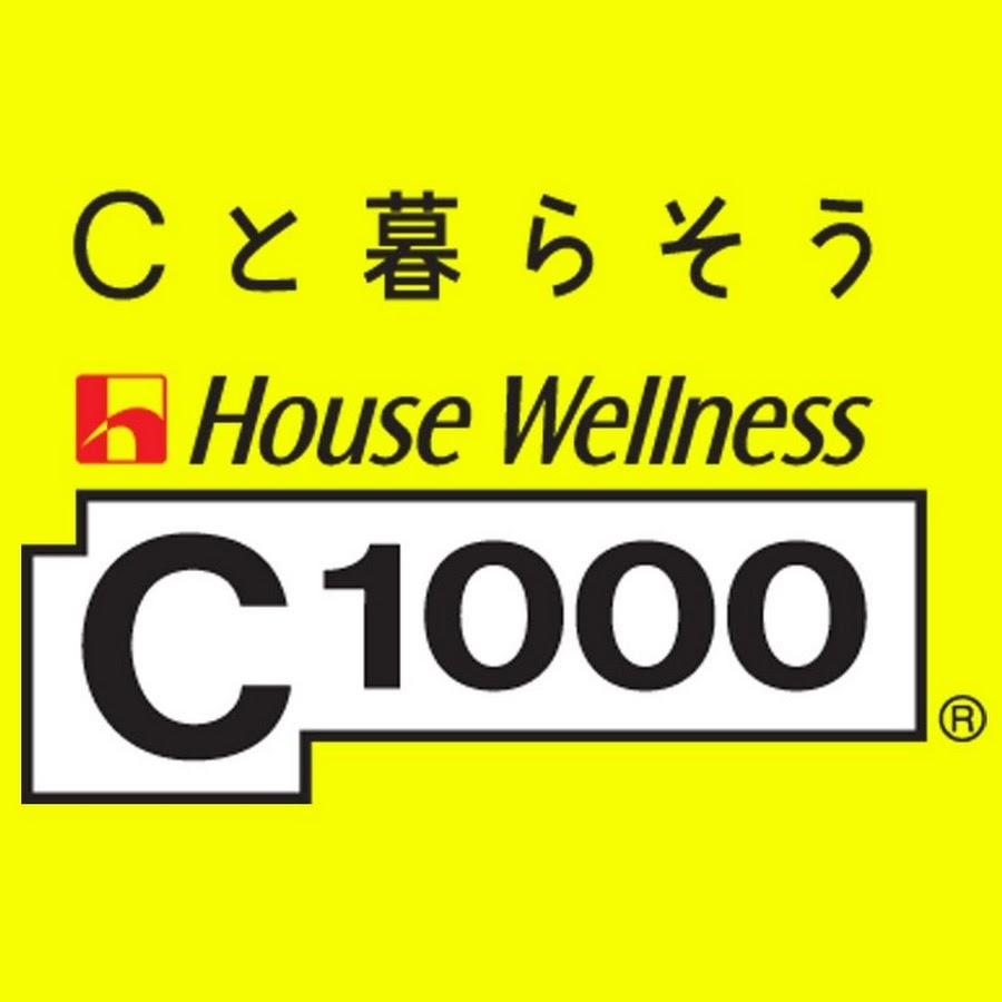 C1000HouseWellness
