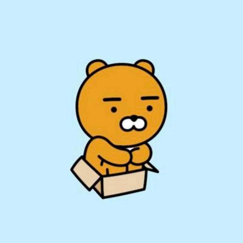 Logo for Little Bear