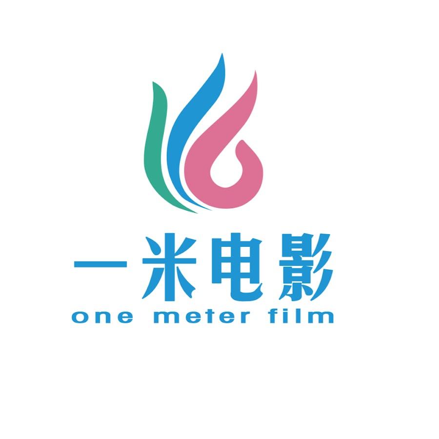 一米电影-官方频道