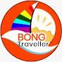 The Bong Traveller
