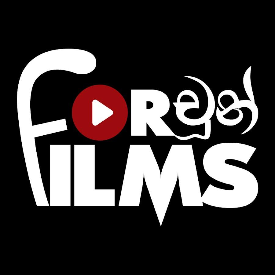 forchoon films