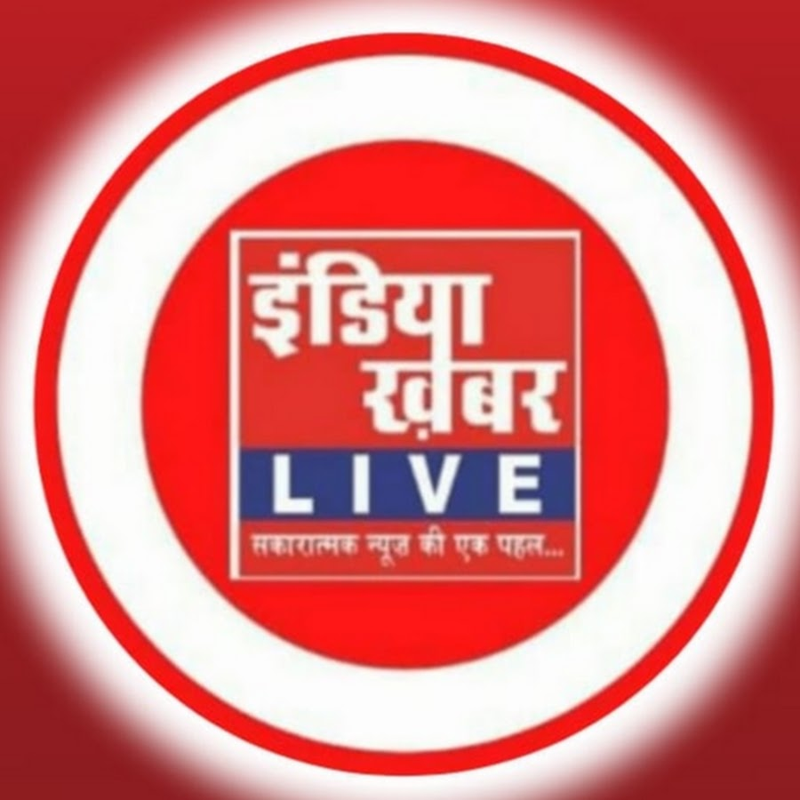 India Khabar Live TV
