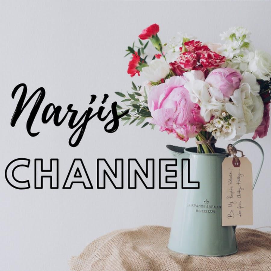 قناة نرجس - Narjis