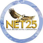 NET 25 net worth