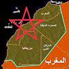 MCMXL SIEGFRIED حسن المغربي