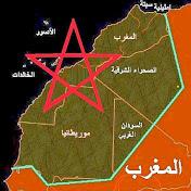 MCMXL SIEGFRIED حسن المغربي Avatar