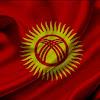 СПОРТ Кыргызстан