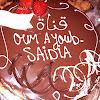 oum ayoub saidia