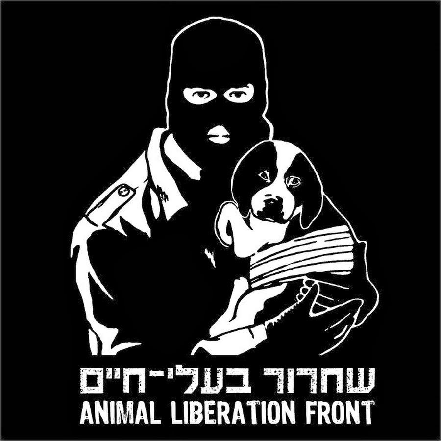החזית לשחרור בעלי חיים