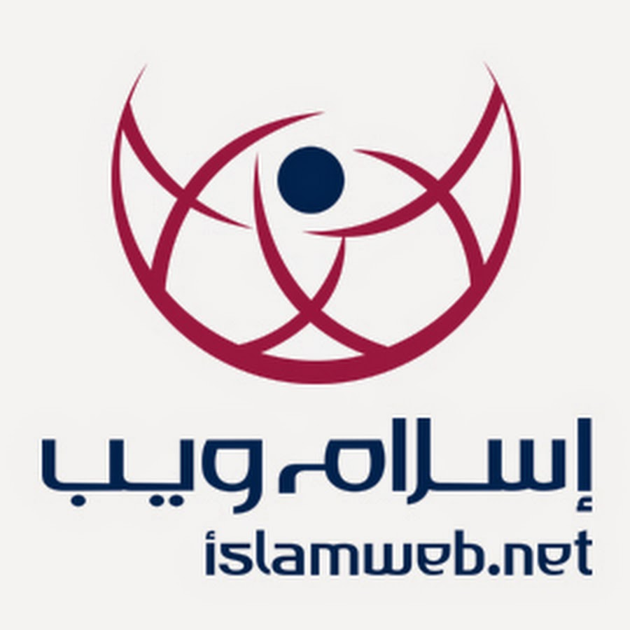 Islamweb | إسلام ويب